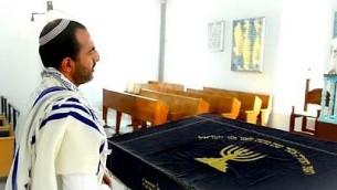 Image de la vidéo de Tzohar pour le Shabbat qui met en lumière les problèmes des malvoyants (Autorisation :  Tzohar)
