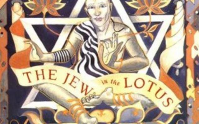 Couverture du livre 'Un juif dans le Lotus' de Roger Kamenetz (Crédit: capture d'écran/Paperback)