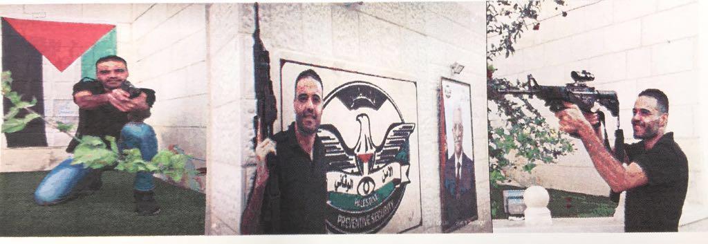 Muhammad al-Sawiti, membre des services de sécurité palestiniens Djénine, arrêté pour incitation en août 2017 (Crédit : Shin Bet)