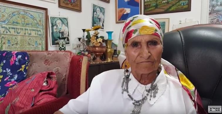 Shoshanna Nachshon (Crédit : capture d'écran YouTube)