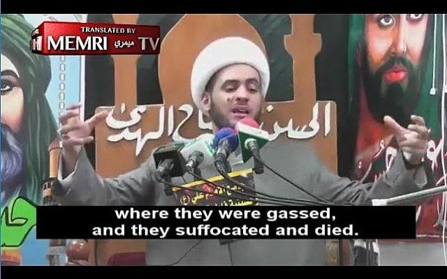 L'imam irakien Salam Al-Askari fait un sermon le 28 août 2017 saluant les Juifs (Capture d'écran /MEMRI)