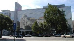 Le siège de la Banque mondiale à Washington, D.C. Illustration. (Crédit : Banque mondiale)