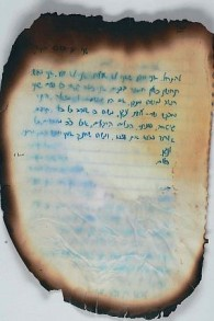 Une page du journal intime de Gil-ad Shaar. (Autorisation)