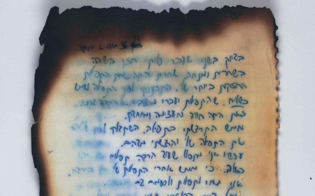 Une page du journal intime de Gil-ad Shaer. (Autorisation)