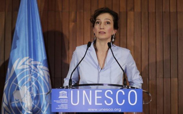 Audrey Azoulay, ancienne ministre française de la Culture et nouvelle directrice de l'UNESCO, en conférence de presse suite à son élection, au siège de l'UNESCO à Paris, le 13 octobre 2017. (Crédit : Thomas Samson/AFP)