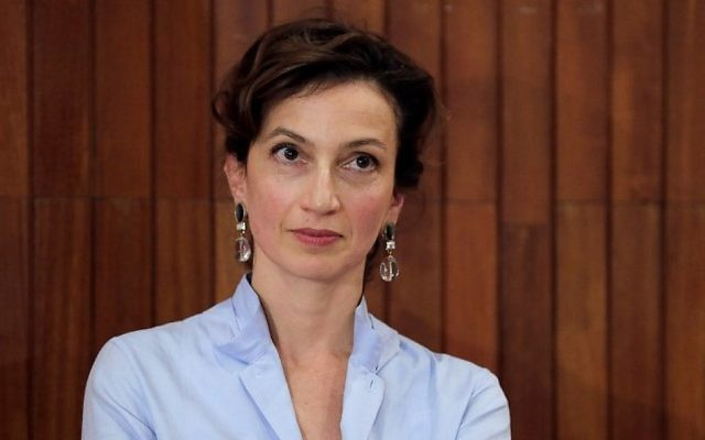 L'ancienne ministre de la Culture française et nouvelle directrice de l'UNESCO, Audrey Azoulay, a prononcé une conférence de presse à la suite de son élection le 13 octobre 2017 au siège de l'UNESCO à Paris. (Crédit : AFP / Thomas Samson)