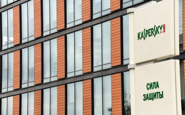 Le siège de Kaspersky Lab, leader russe du développement de logiciels antivirus, à Moscou, le 25 octobre 2017. (Crédit : Kirill Kudryavtsev/AFP)