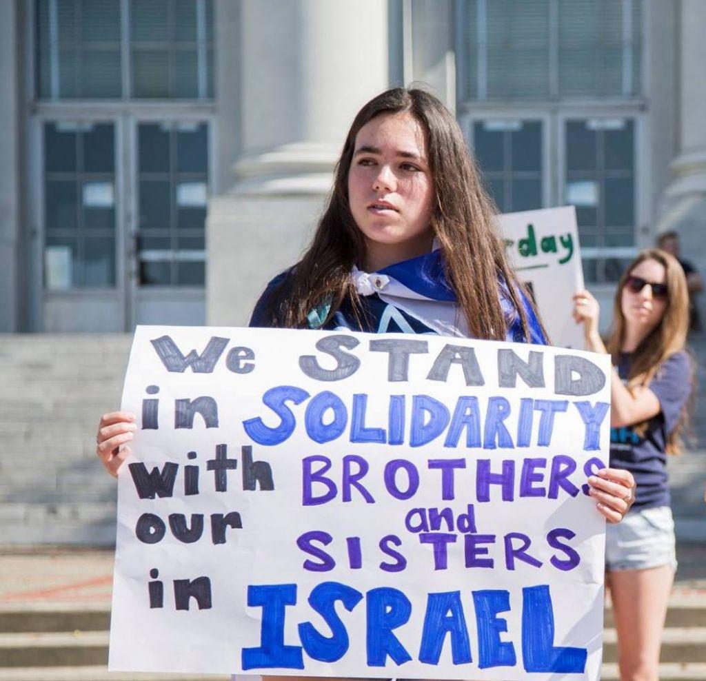 Adah Forer, de l'université de Californie de Berkeley, lors d'une contre-manifestation durant un événement anti-israélien (Autorisation)