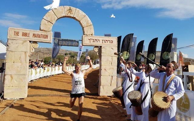 Un coureur atteignant la ligne d'arrivée au troisième Marathon biblique annuel, le 6 octobre 2017 (Crédit : Conseil régional de Benjamin)