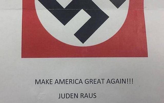 Un tract antisémite menaçant les Juifs qui a été envoyé à une boulangerie casher à Brooklyn (Crédit : Autorisation Dov Hikind)