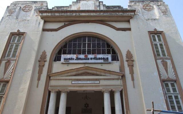La synagogue Magen Abraham à Ahmedabad, en Inde. (Crédit : Wikipedia/Emmanuel Dyan/CC BY)