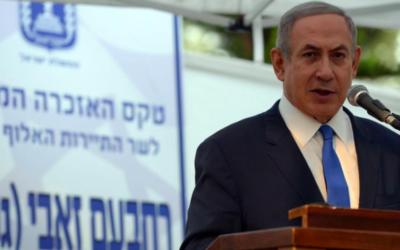 Benjamin Netanyahu à la cérémonie d'hommage à Rehavam Zeevi, ancien ministre assassiné, à la Knesset, le 1er novembre 2016. (Crédit : Haim Tzach / GPO)