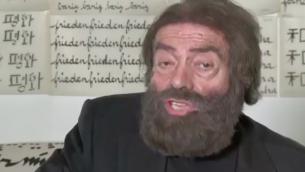 Marek Halter (Crédit : Capture d'écran YouTube)