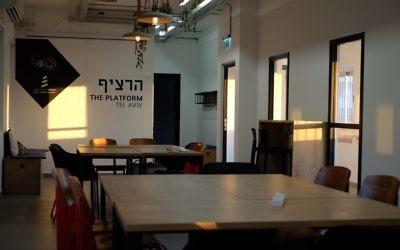 Le nouveau centre d'entrepreneuriat de la municipalité de Tel Aviv dans le quartier de Neve Shaanan, le 24 octobre 2017 (Crédit : Judah Ari Gross/Times of Israel)