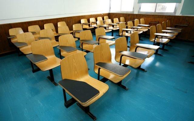 lmage d'illustration d'une salle de classe vide (Crédit : Moshe Shai/Flash90)