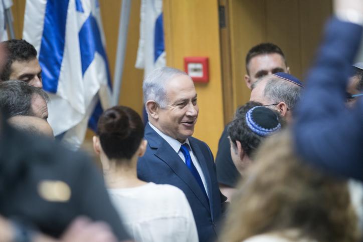 Le Premier ministre Benjamin Netanyahu pendant la cérémonie de Yom HaAlyah à la Knesset, le 24 octobre 2017. (Crédit : Yonatan Sindel/Flash90)