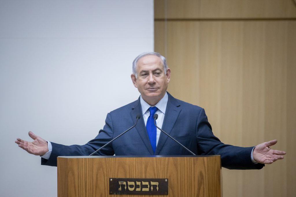 Le Premier ministre Benjamin Netanyahu à la Knesset, le 24 octobre 2017. (Crédit : Yonatan Sindel/Flash90)