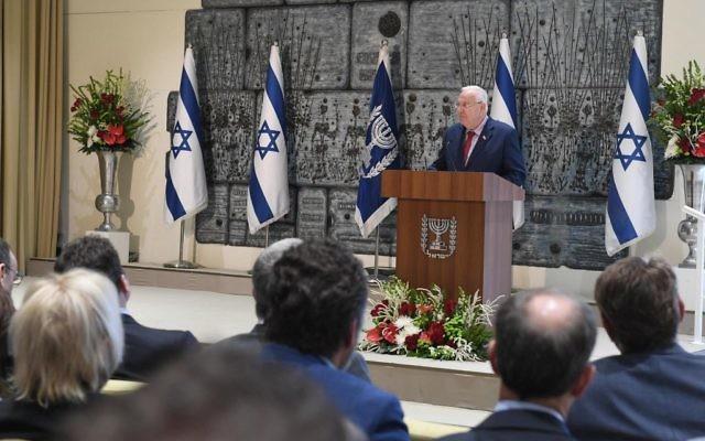 Le président Reuven Rivlin lors du Christian Media Summit à Jerusalem, le 18 octobre 2017 (Crédit : Mark Neiman)