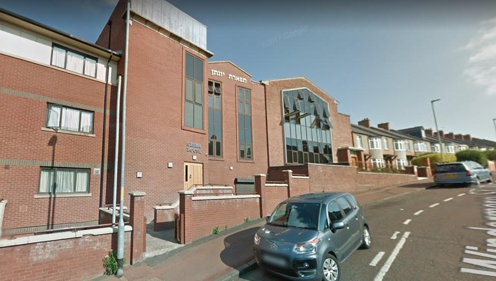 La yeshiva de Gateshead. (Capture d'écran : Google maps)