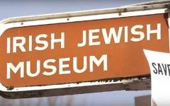 Entrée du musée juif d'Irlande. Illustration. (Crédit : capture d'écran maximeallouchevideos/YouTube)