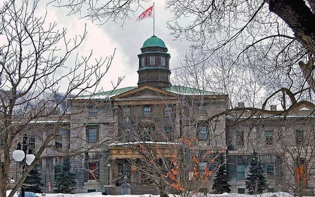 L'immeuble des arts de l'université McGill à Montréal, Canada (Crédit : Wikimedia Commons via JTA)