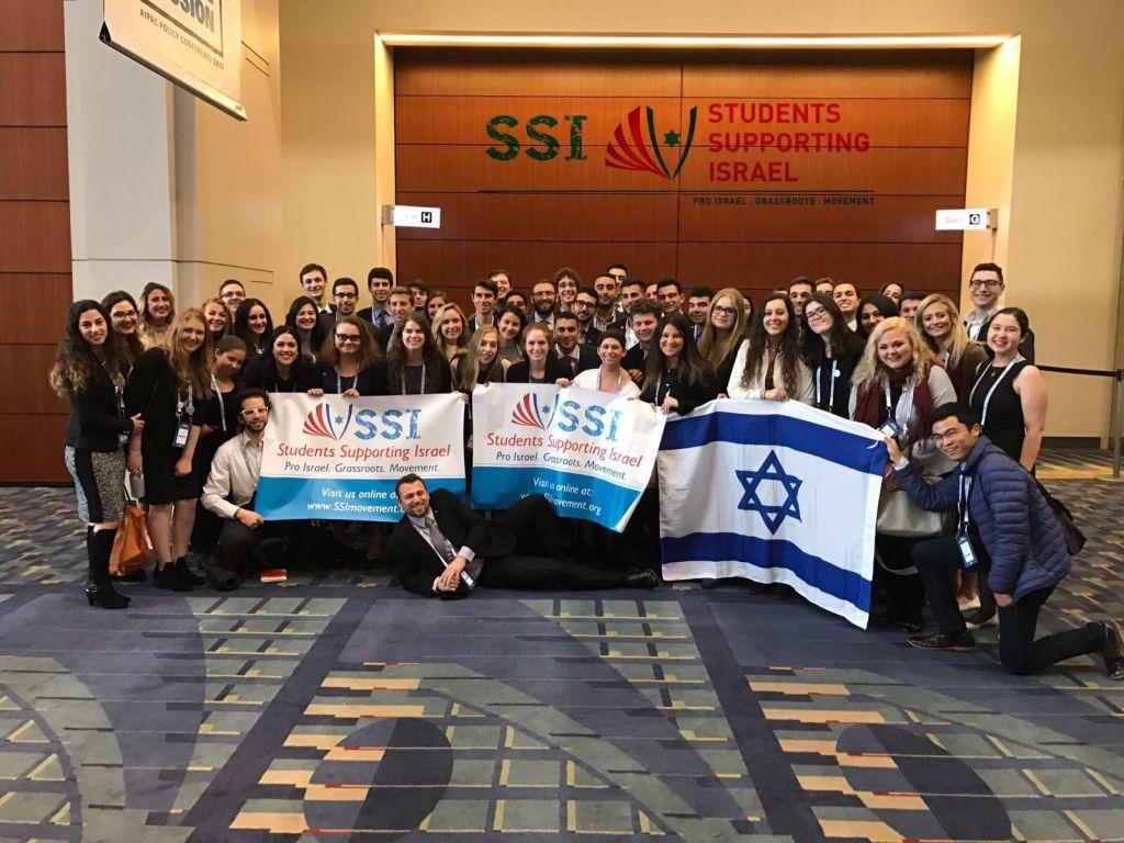 Récent rassemblement de Students Supporting Israel aux Etats-Unis. (Crédit : autorisation)