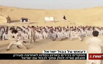 Camp d'entraînement de l'Etat islamique (Capture d'écran : Deuxième chaîne)