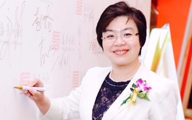 Sherrie Wang, du groupe ShengJing. (Crédit : autorisation)
