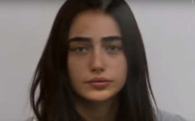 Elia Kadosh (Crédit : capture d'écran YouTube)