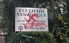 Des graffitis à la synagogue Etz Chaim de Leeds (Crédit :  UK Jewish News)