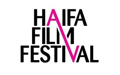 Le 33e Festival international du film de Haïfa se tiendra du 5 au 14 octobre (Crédit: FIFH)