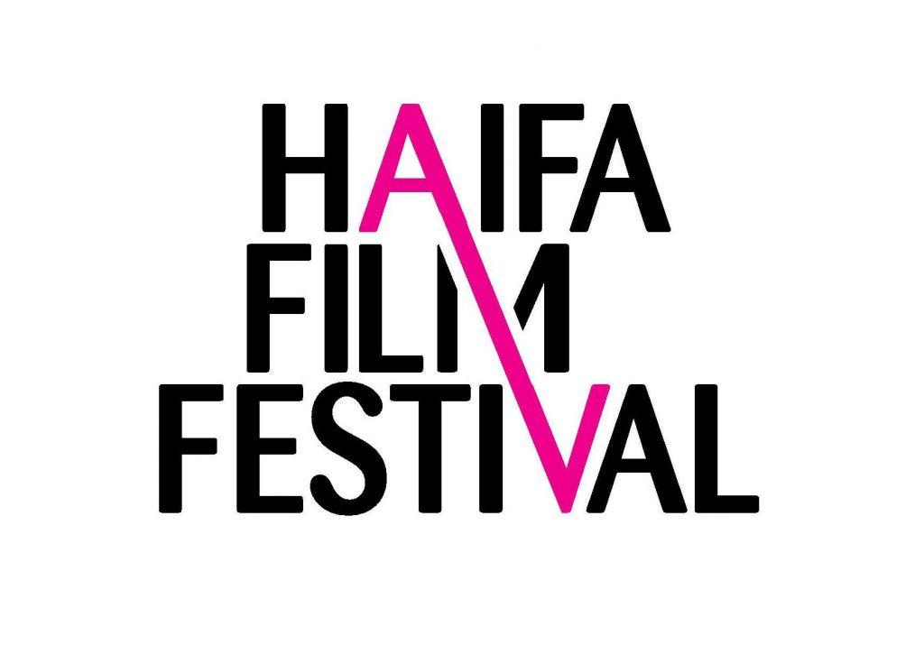 Trois réalisateurs marocains retirent leurs films de la compétition d'un Festival israélien