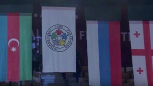 Le drapeau de la fédération internationale flotte pour le médaillé d'or  Tal Flicker après l'interdiction des symboles israéliens lors du grand chelem d'Abu Dhabi, aux Emirats arabes unis  (Capture d'écran : YouTube)