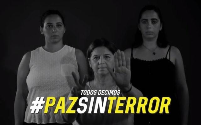 """La campagne """"Paix sans Terrorisme"""" de l'ambassade d'Israël en Argentine. (Crédit : capture d'écran YouTube)"""