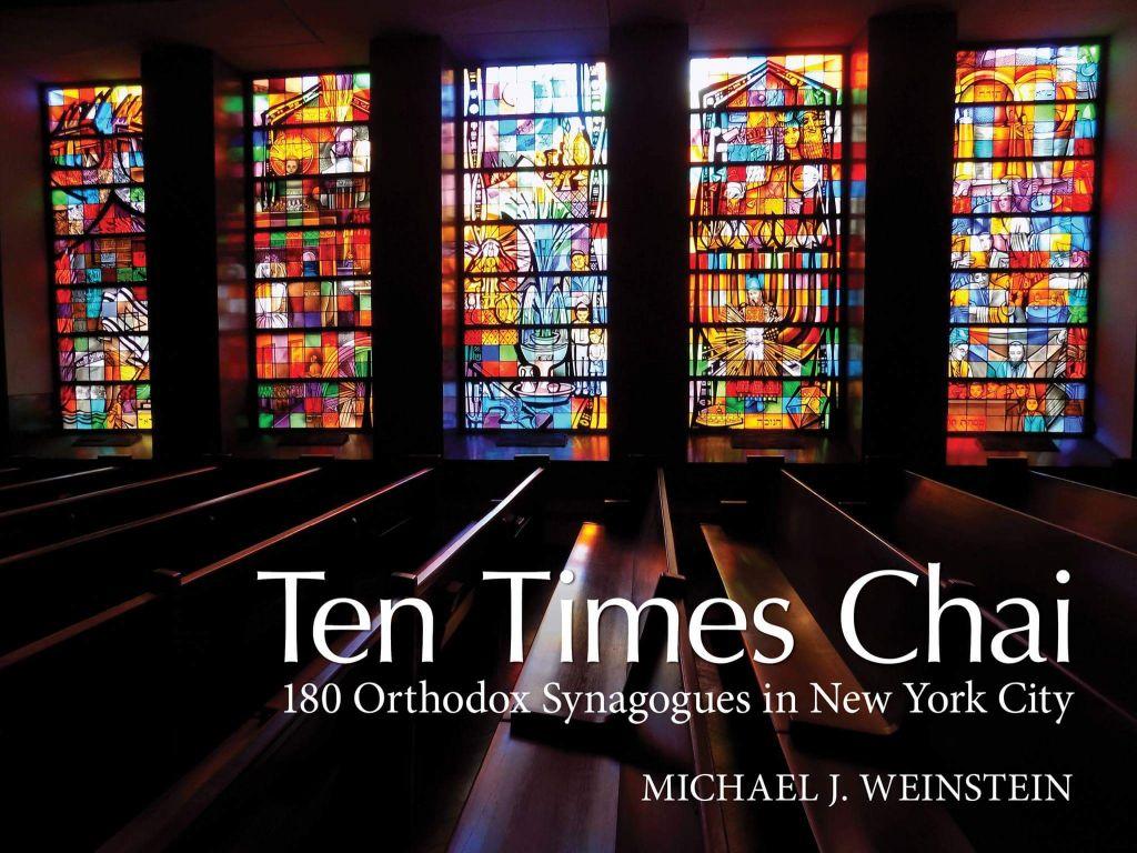 Ten Times Chai, de Michael Weinstein. (Crédit : autorisation)