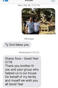 Victor Khoury a envoyé au rabbin Yehoshua Lewis ses voeux pour Rosh Hashanah après l'intervention bénévole du groupe de Lewis pendant une journée (Autorisation : rabbin Yehoshua Lewis)