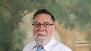 Reuven Schmerling, un habitant de l'implantation de Cisjordanie d'Elkana, qui a a été assassiné et dont le corps a été retrouvé dans un entrepôt de la ville arabe israélienne de Kafr Qassem, le 4 octobre 2017 (Autorisation)