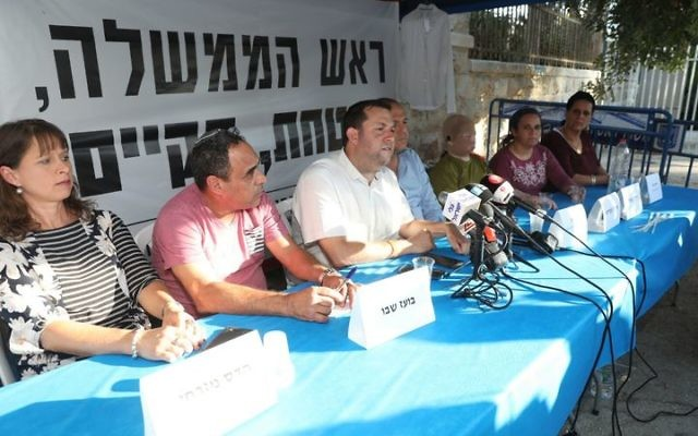 Tente de protestation des dirigeants des implantations devant la résidence du Premier ministre, à Jérusalem, le 24 octobre 2017. (Crédit : autorisation de Miri Tzachi)