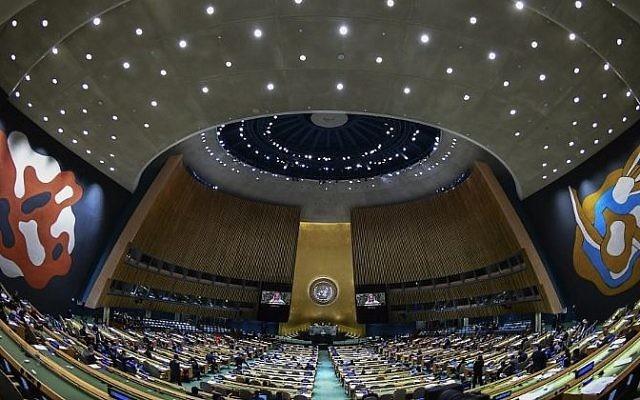 Illustration : Les représentants des états-membres lors de la 72ème session de l'Assemblée générale des Nations unies à  New York, le 21 septembre 2017 . (Crédit : AFP/Jewel Samad)