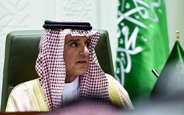 Le ministre saoudien des Affaires étrangères Adel al-Jubeir lors d'une conférence de presse avec son homologue français dans la capitale saoudienne de   Riyadh le 16 novembre 2017 (Crédit : AFP PHOTO / Fayez Nureldine)