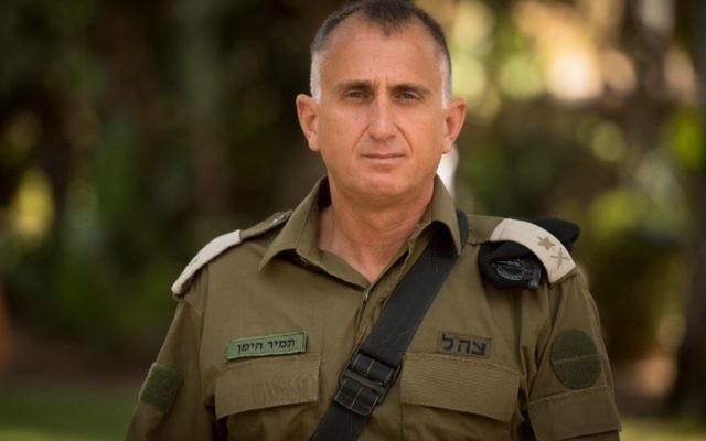 Le général de division Tamir Hyman, chef du commandement du nord  de l'armée israélienne, qui a été désigné prochain chef des renseignements militaires, sur une photographie non-datée (Crédit : Armée israélienne)