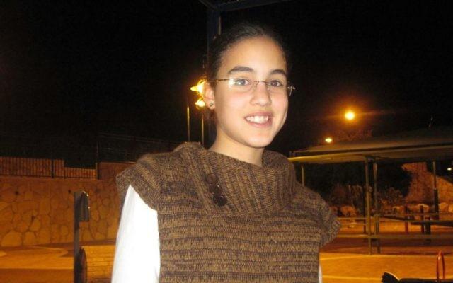 Hodaya Assouline, blessée à l'âge de 14 ans en 2011 lors d'une attaque terroriste à Jérusalem, qui a succombé à ses blessures le 22 novembre 2017. (Crédit : autorisation)