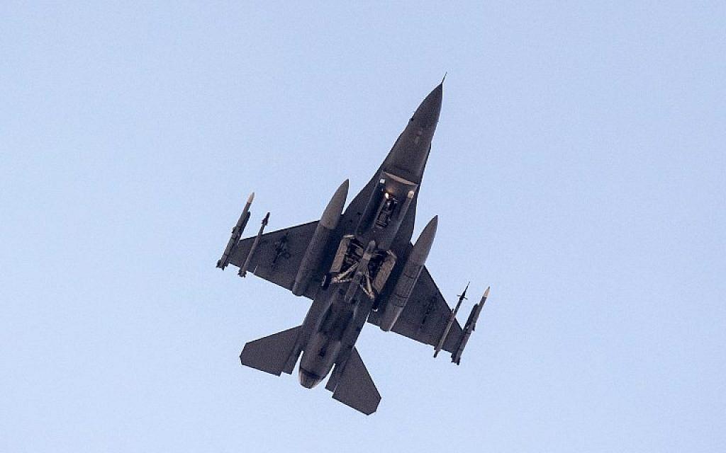 Un F-16 de l'aviation américaine lors de l'exercice international Blue Flag, à la base militaire d'Ovda, le 8 novembre 2017. (CréditJack Guez/AFP)