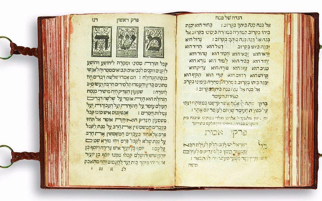 Le livre Tephiloth mikol HaShanah [prières pour toute l'année], selon le rite ashkénaze avec des indications en yiddish. Intégralement imprimé sur papier vélin à Mantua par Venturino Roffi nello pour Meir ben Ephraim et Yaakov ben Naphtali, en 1558. (Crédit : Kestenbaum & Company)
