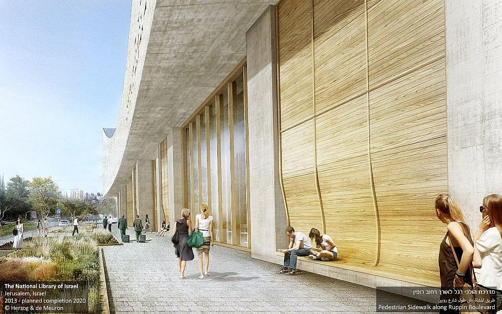 La façade extérieure du projet pour la Bibliothèque nationale, avec des bancs et un accès facilité. (Crédit : The National Library of Israel)