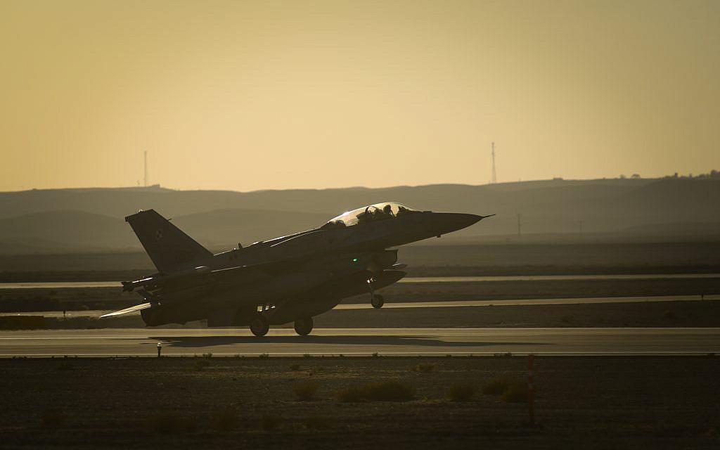 Un avion de chasse prend part à l'exercice international Blue Flag en novembre 2017. (Crédit : armée israélienne)