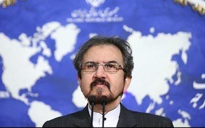 Bahram Ghassemi, porte-parole de et chef de la la diplomatie iranienne, le 13 novembre 2017. (Crédit : Wikimédia CC BY 4.0)