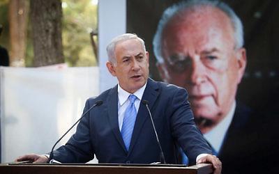 Benjamin Netanyahu, lors de la cérémonie officielle marquant le 22e anniversaire de meurtre de Yitzhak Rabin, au cimetière du Mout Herzl à Jérusalem, le 1 novembre 2017. (Crédit : Marc Israel Sellem/POOL)
