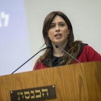 La vice-ministre des Affaires étrangères Tzipi Hotovely assiste à une cérémonie à la Knesset, le 21 novembre 2017 (Crédit : Yonatan Sindel / Flash90)