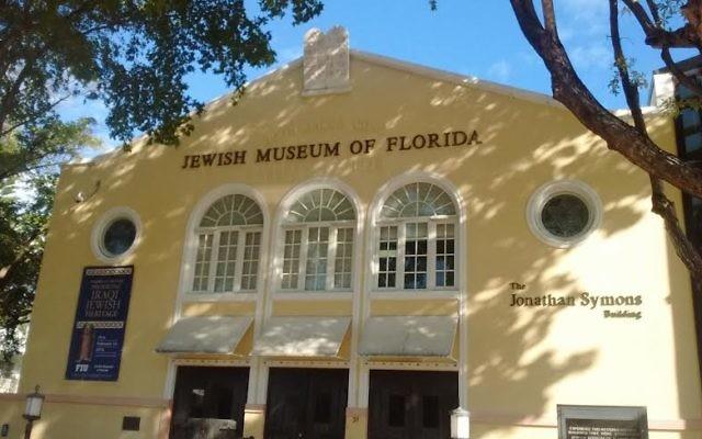 Le musée juif de Floride à  Miami Beach (Crédit : Richard Tenorio)